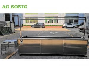 China Single Tank Ultrasonic Blind Cleaning Equipment Size 3 Meters 10 Foot Fast Cleaning Speed on sale