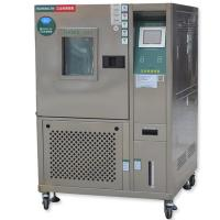 OEM LCD Temperature Humidity Chamber with Rectangular Double Glazed Watching Window