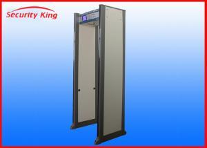 China 45 zones 255 sensitive adjustable door frame metal detector manufacturer XST-F45 on sale