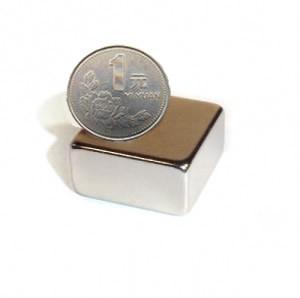 China N52 Block Neodymium Magnets with Nickel Coating on sale