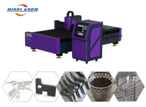 China High Efficiency CNC Laser Cutting Machine With Maxphotonics Laser , 3000*1500mm Size on sale