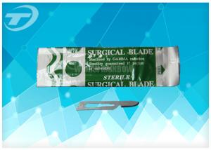 China Carbon Steel Or Stainless Steel Medical Disposable Products / Disposable Surgical Blade on sale