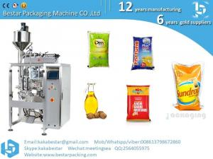 China Automatic instant noodles small edible oil bags filling sealing machine kfc ketchup bags packaging machine on sale
