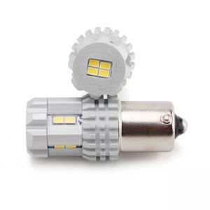 China High indencity led turn signal light white yellow 1156 3020 car led bulb on sale