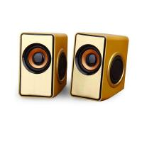 China 2.0ch Stereo Computer Speakers 2.0 pc usb speaker with Strong Bass/Nice sound quality on sale