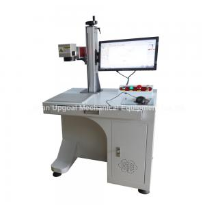 China Fiber Laser Marking Machine for  Bearing Marking 20W on sale