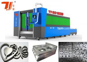 China Name Tag Laser Plate Cutting Machine 3mm Aluminium Laser Cutting Machine on sale