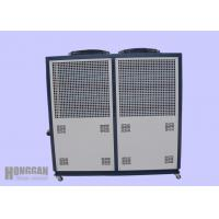 380V / 50HZ Portable Air Cooled Aquarium Industrial Water Chiller Units for  Plastic Machinery