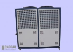 China 380V / 50HZ Portable Air Cooled Aquarium Industrial Water Chiller Units for  Plastic Machinery on sale