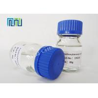 China Cosmetics Api Active Pharmaceutical Ingredient Colorless Or Pale Yellow Liquid on sale