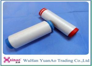China Hilados de polyester 100% del poliéster DTY/hilo teñidos droga del poliéster para los calcetines 150d/48f 300d/96f on sale