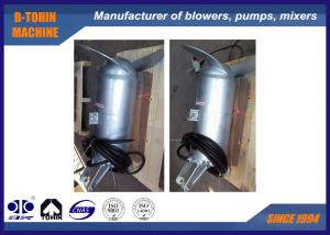 China QJB10/12-615/3-480S Submersible Mixer , 10.0 kW water treatment mixers on sale
