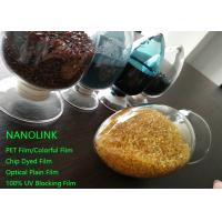 China Inorganic Nano Water Vapor Barrier Masterbatch For Casting Film UV Blocking on sale
