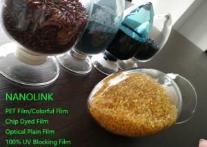 China Inorganic Nano Water Vapor Barrier Masterbatch For Casting Film UV Blocking on sale