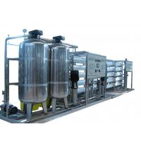 China 10T/H Ro Water Purifier Machine , Automatic Ro Plants For Water Purification on sale