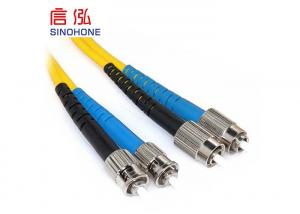 China OEM Duplex Fiber Optic Patch Cord SC LC FC E2000 For Network on sale