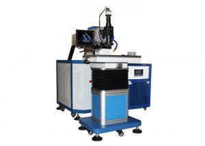 China 200W 400W YAG Laser Welding Machine / Soldering Machine Laser Welder For Mold on sale
