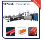 PERT/EVOH Oxygen Barrier Composite Pipe Extrusion Machine KAIDE factory