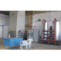 Industrial Cryogenic Air Separation Equipment 50 m3/hour For Oxygen Production