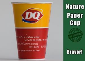 China Riginal Wood Pulp Paper Yogurt Cups , Customizable Frozen Yogurt Paper Cups on sale