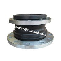 BS4504 Flange Type Fexible Rubber Joint