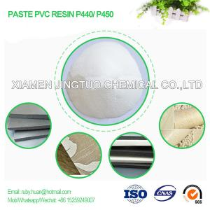 China Paste PVC Resin P440 P450 Emulsion PVC Resin used for artificial leather on sale