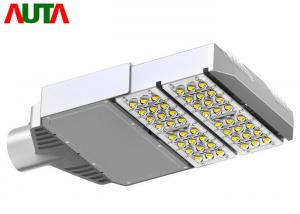 China 60W CREE XPE Solar Powered LED Street Lighting AC 85V - 265V 48pcs LED Quantity on sale
