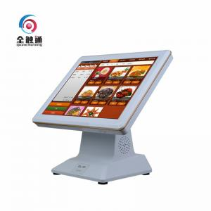China Restaurant / Coffee Shop Touch Screen POS Terminal M - SATA SSD 32G Hard Disk on sale