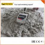 China Environmental Electric Concrete Mixer With Anti Corrosion Design wholesale
