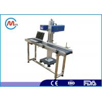 Fly Fibre Laser Marking Machine 20w Fiber Laser Marker For Production Line