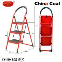 Portable light wight folding 3 steps steel ladder YMS203