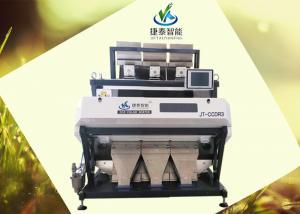 China Clasificador multifuncional inteligente del color de la alubia negra con remanente optimizado on sale