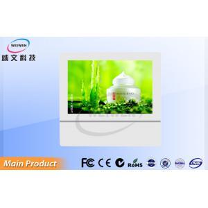 China Метро/автобус Синьяге 19 цифров держателя стены видеоплеера дюйма белый контролируют дистанционное управление on sale