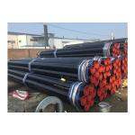 ASTM A36 Material Galvanized Round Welded ERW Steel Pipes /Carbon steel tube/Sch80/Sch120 Epoxy/FBE/2PE/3PP Coating ERW