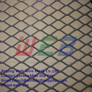 China 構造(Anpingの製造業者)のための拡大された金属の木ずり on sale