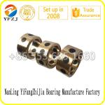 Reliable bearing factory for solid mosaic bearing,graphite inlaid bush