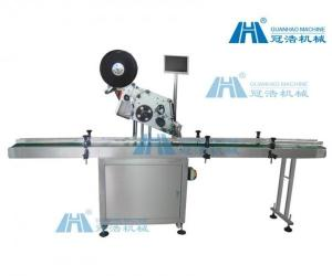 China High Accuracy Plane Automatic Labeling Machine 800W Power Custom Design on sale