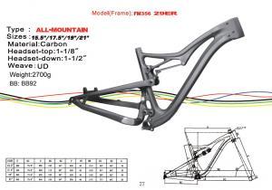 """Quality 15.5"""" 17.5"""" 19"""" 21"""" 2700g Full Suspension Mountain Bike Frames HT-FM356 for sale"""