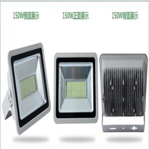 China 150 watt LED floodlight SMD white body IP65 WITH 2 YEARS WARRANTY on sale