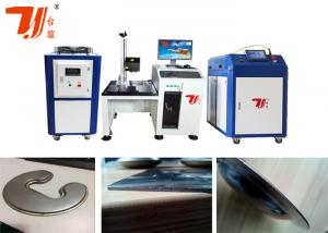 China Precision Pulsed  Fiber Laser Welding Machine for Stainless Steel Shower Head on sale