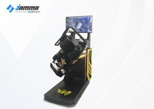 China 42'' Screen 360° Rotating 9D VR Cinema Roller Coaster Simulator on sale