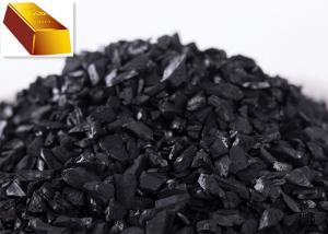 China 6*12 Mesh High Absorption Gold Recovery Coconut Shell Activated Carbon on sale