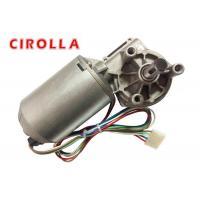 24V DC Brushed Motor Low Noise for universal remote garage door opener