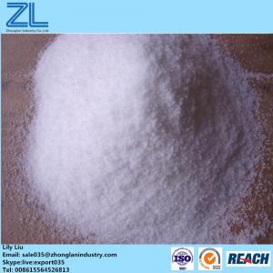 China White Powder Hexamethylenetetramine Hexamine with CAS NO 100-97-0 on sale