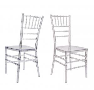 China Plastic Acrylic Clear Resin Tiffany Chiavari Dining Chair For Wedding on sale