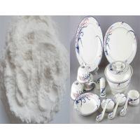 China CMC Ceramic Grade on sale