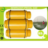 Colourless Pungent Acid Industrial Gases Ammonia NH3 Refrigeration