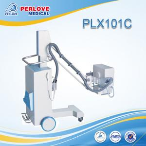 China X-ray machine PLX101C with Fuji film for sale on sale
