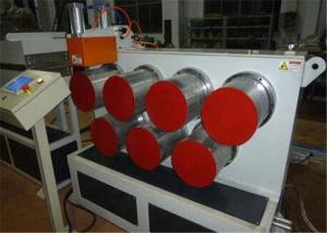 China Plastic Strapping Machine , Plastic Extrusion Machinery / PP Strapping Production Line on sale