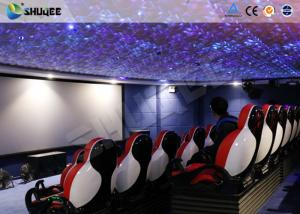 China 30 People Motion Chairs XD Theatre With Cinema Simulator System / Special Effect on sale
